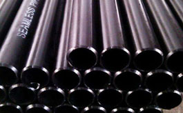 24 inch seamless CS pipe
