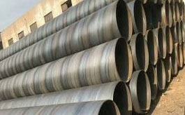 API 5L X80 ssaw spiral welded steel pipe