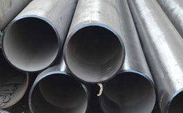 ASME SA335 p91 24 inch hot rolled seamless steel pipe