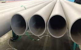 ASTM B167 inconel 600 Seamless Pipe
