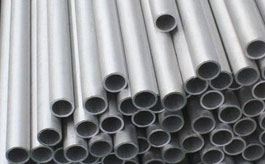 DIN 17750 Seamless pipe