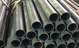 DIN 2391 ST37 OD 5mm customized cold drawn seamless pipe