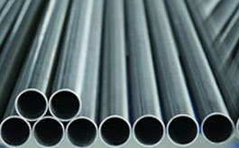 Inconel 625 hot rolled Tube