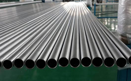 Inconel WERKSTOFF NR. 2.4816 ERW Pipe