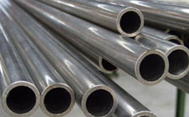 Seamless alloy steel pipe A335 standard p11