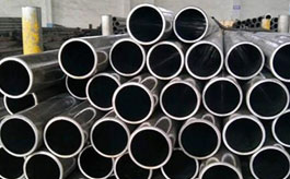 Seamless DIN 2391 ST37 Honed Pipe